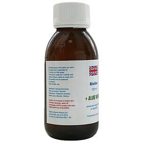 Ремувер для педикюра и маникюра ,,BIOGEL,, (Aloe Vera) 120 мл.