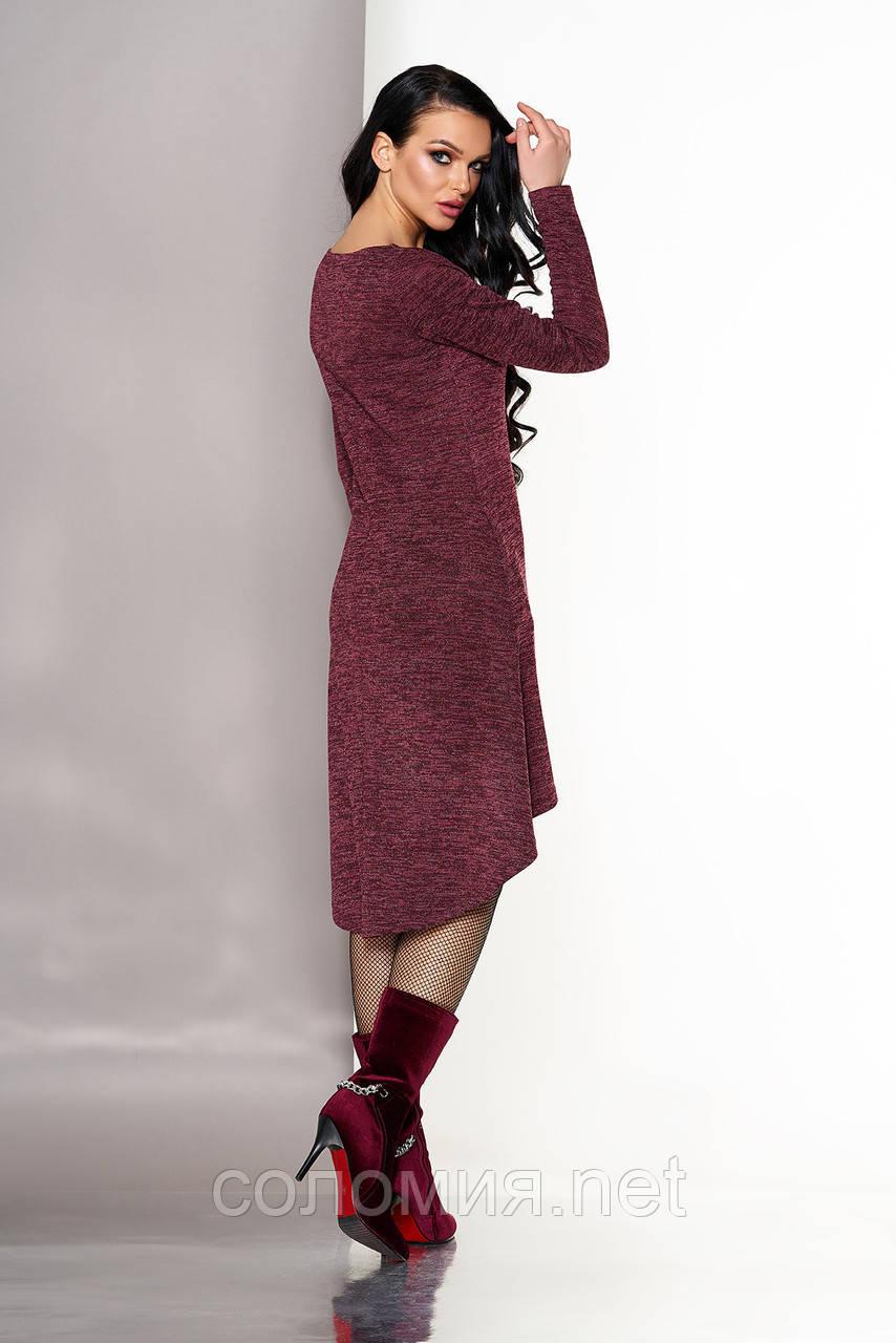 e2b382c0f9e Модное Трикотажное платье с удлиненной спинкой 44-50р  продажа