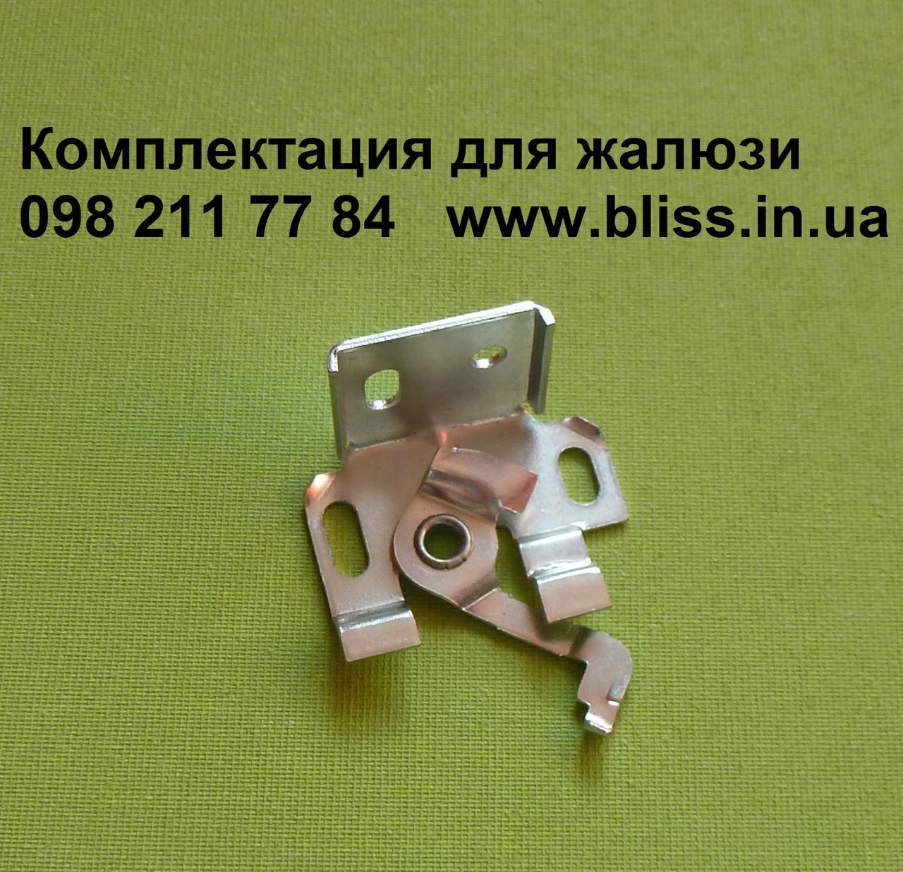 Кронштейн Твист