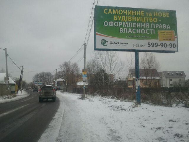 Реклама в Дарницком районе