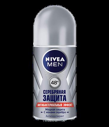 Дезодорант шариковый мужской Nivea Silver Серебряная защита, фото 2