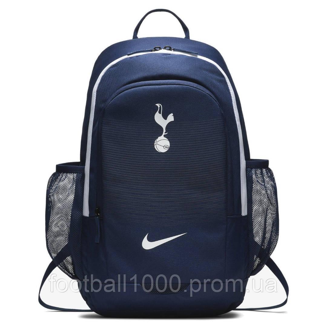 214bc89f Рюкзак Nike Tottenham Stadium Backpack BA5495-430 - Gooool.com.ua в Киеве