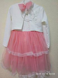 Платья и костюмы для девочек