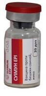 Вакцина от Рожи (Бешихи) у свиней Суимун Эри 1 фл - 20 доз Ветеко (100% предоплата)