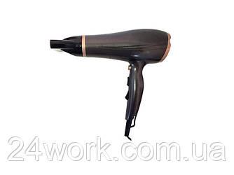 Фен для волос Grunhelm GHD-3271