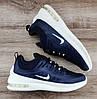 Підліткові, дитячі кросівки Nike Air Max Axis Сині, фото 5