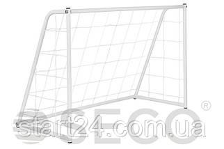 Футбольные ворота SECO 180х120х65 см с сеткой