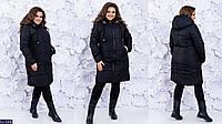 Женское зимнее пальто  размер 48-50, 52-54, 54-56