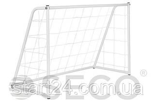Футбольные ворота SECO 120х80х55 см с сеткой
