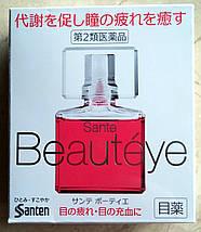 Лучшие капли для глаз Sante Beauteye для женщин с запахом розы! , фото 2