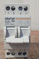 Перекидной рубильник 2-х полюсный 40А АВаТар