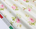 """Сатин ткань """"Розы с салатовыми листьями и белыми точками"""" на молочном №1738с, фото 3"""