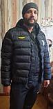 Зимові куртки Bosco Sport Україна камуфляж limited edition (2021), фото 8
