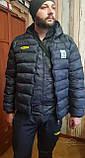 Зимові куртки Bosco Sport Україна камуфляж limited edition (2021), фото 9