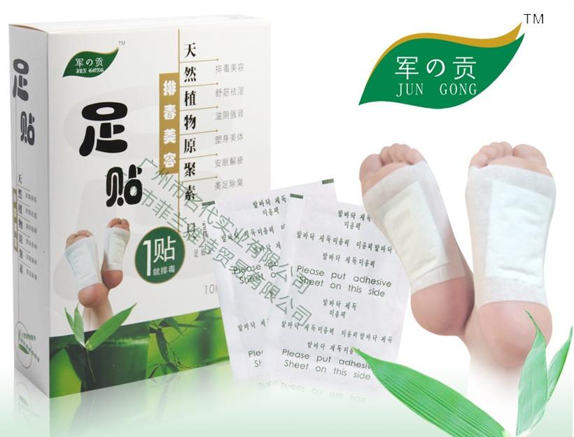 Лечебный пластырь на стопы Вековой Восток - 10шт упаковка (5пар)
