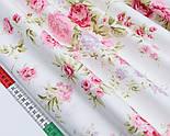 """Сатин ткань """"Розовые пионы и мелкие сиреневые цветочки"""" на белом фоне, №1739с, фото 2"""