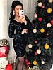 Женское праздничное платье с вырезом на спинке в расцветках. Д-26-1218 , фото 4