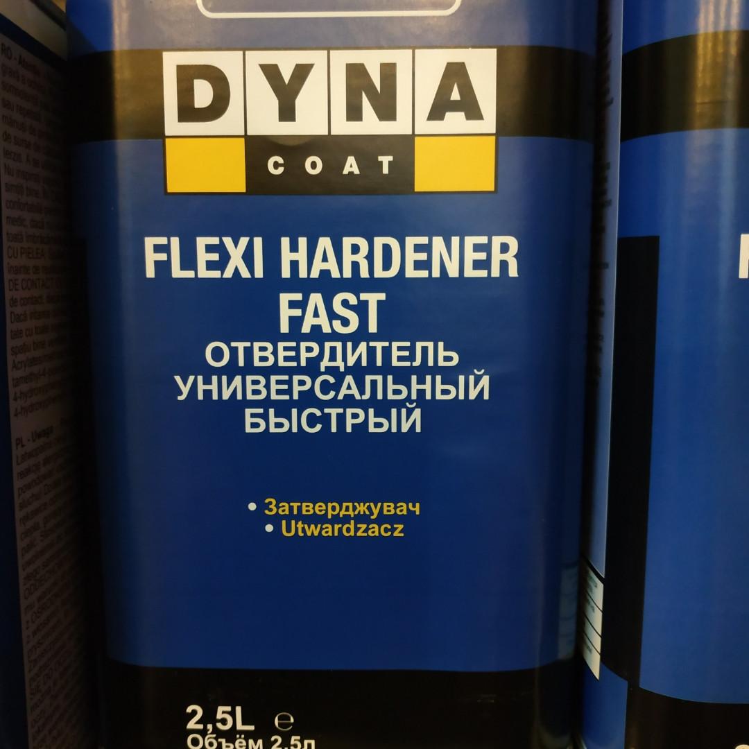 Отвердитель Dynacoat Flexi Hardener Fast 2,5л