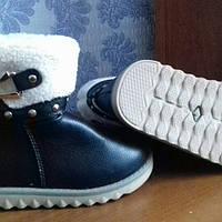 Дитяче взуття в Украине. Сравнить цены a20df6778289b