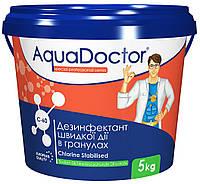 Гранулы  для бассейна AquaDoktor шоковый хлор С-60 Stabilised Chlorine - 50кг