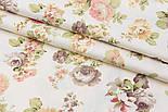 """Сатин ткань """"Фиалки и розы бежево-коричневого цвета"""" на кремовом №1740с, фото 2"""