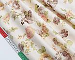"""Сатин ткань """"Фиалки и розы бежево-коричневого цвета"""" на кремовом №1740с, фото 3"""