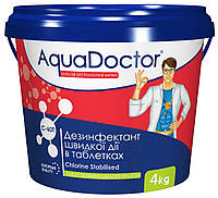 Таблетки для басейну AquaDoktor шоковий хлор З-60Т Stabilised Chlorine - 4кг