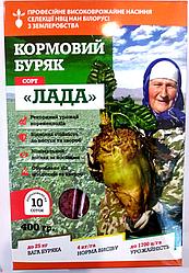 Семена свеклы кормовой ЛАДА 400г ОРИГИНАЛ