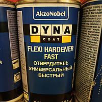 Отвердитель быстрый Dynacoat Flexi Hardener Fast 0,5л
