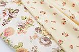 """Сатин ткань """"Фиалки и розы бежево-коричневого цвета"""" на кремовом №1740с, фото 4"""