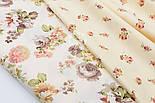 """Сатин ткань """"Фиалки и розы бежево-коричневого цвета"""" на кремовом №1740с, фото 5"""