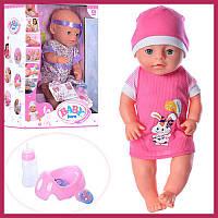 Пупс Baby Born YL1710F 37 см