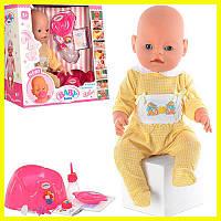 Пупс Baby Born 8001-2 42см,9функц,пищал,9аксес