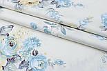 """Сатин ткань """"Большие бледно-голубые и кремовые розы"""" на молочном №1743с, фото 2"""