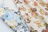 """Сатин ткань """"Большие бледно-голубые и кремовые розы"""" на молочном №1743с, фото 4"""