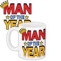 Кружка с принтом Man of the year 330 мл (KR_PRI085)