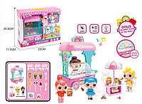Набор Куклы LOL Фургон с мороженным (свет, звук)