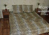 """Постільна білизна  бязь голд євро-розмір """"Шкура леопарда"""""""