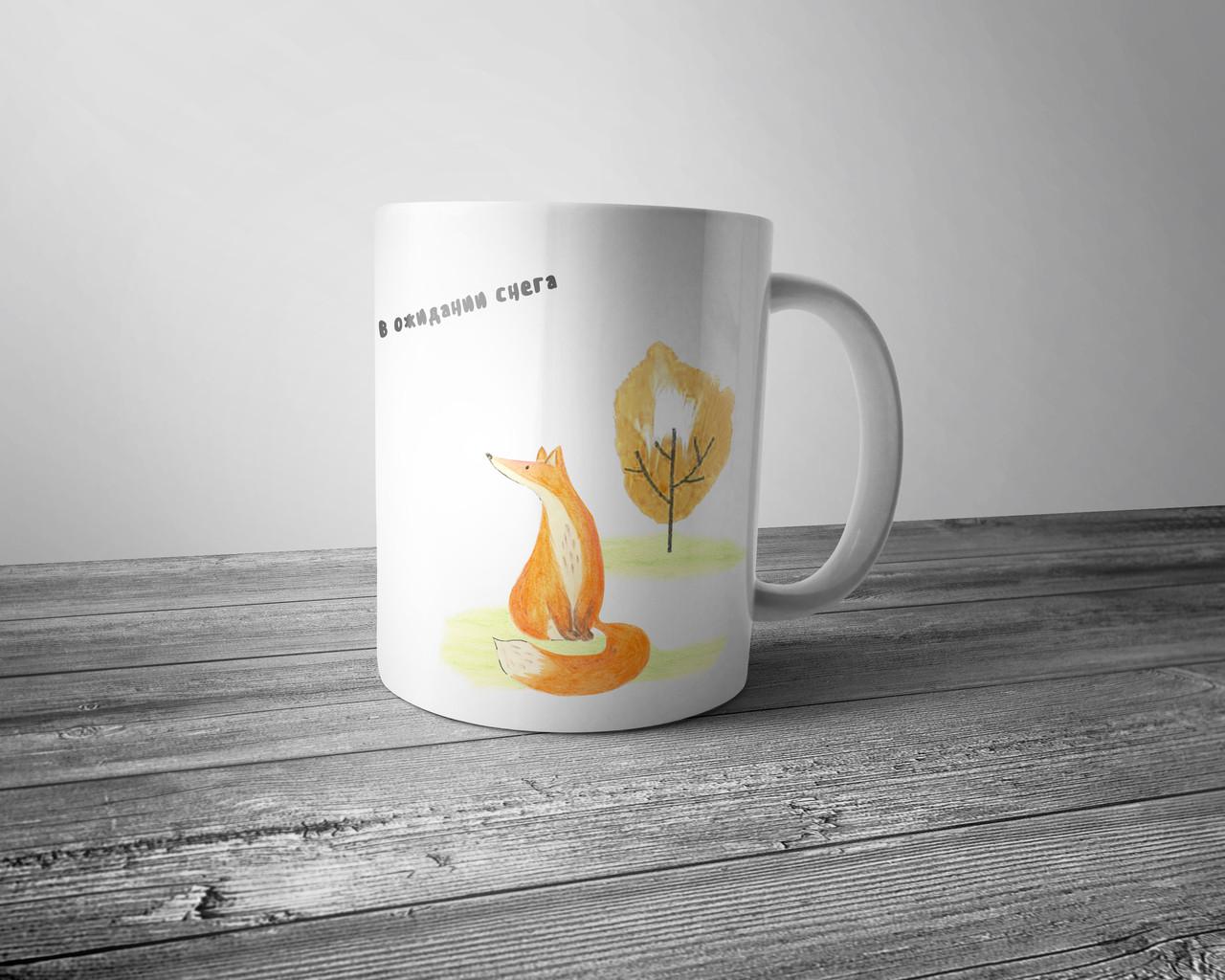 """Чашка повнокольоровим зображенням """"в очікуванні снігу"""""""