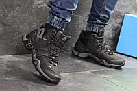 Ботинки мужские Adidas Terrex 465 зимние теплые не промокающие высокие стильные адидасы (черные), ТОП-реплика