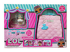Великий набір лялька Лол сумка гардероб з аксесуарами LOL Сюрприз саквояж