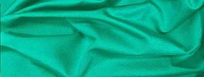 Трикотаж Бифлекс на купальники, Блестящий, мятный, фото 2