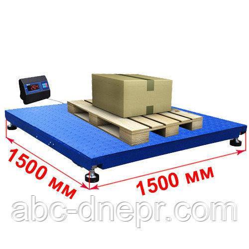 Весы платформенные размером 1.5х1.5 метра