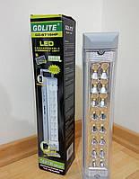 Мощный фонарь-лампа аккумуляторный GD-8716 usb Светильник