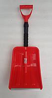 Лопата для снега автомобильная INTERTOOL красная (с телескопической ручкой)