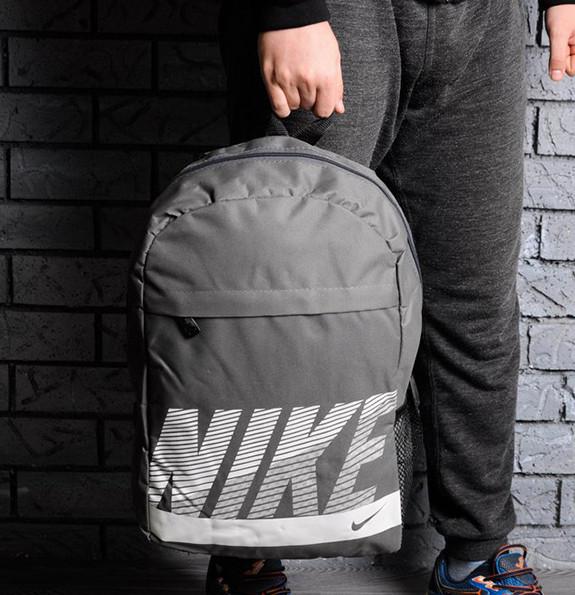Спортивный рюкзак Nike (Найк) серый