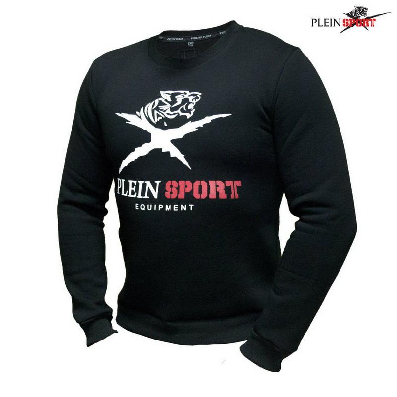 Чоловічий светр кофта PHILIPP PLEIN SPORT Філіп Плейн Спорт