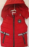 Детские жилетки оптом 110-134, фото 1