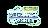 Таможенные услуги оформления грузов. Митридат Одесса