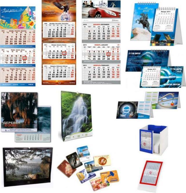 Изготовление календарей в Днепре